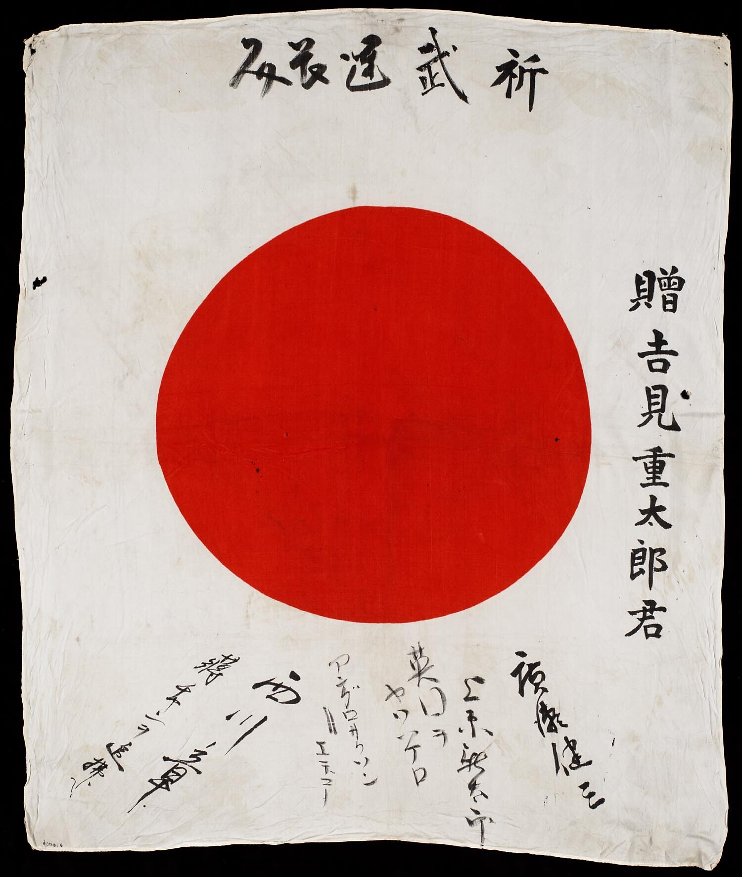 Japan - http://europeana.eu/portal/record/2021657/90401__1_2_.html. Museon - http://cc.museon.nl/default.aspx#id=%2090401%20(1/2). CC BY - http://creativecommons.org/licenses/by/3.0/